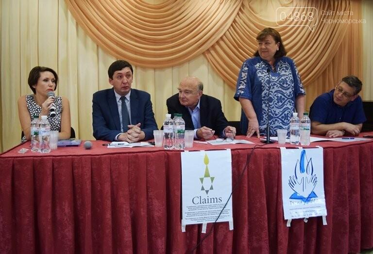Украина – Польша: в Черноморске открылся международный форум, посвящённый трагическим событиям Холокоста, фото-1