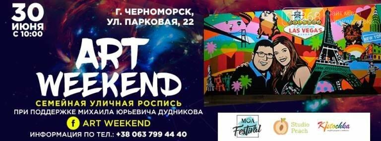 Четыре выходных дня в Черноморске: что, где, когда?, фото-9