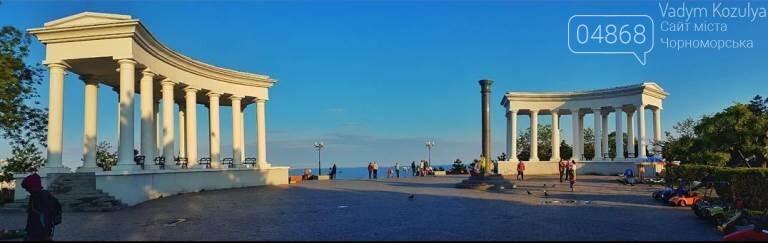 Четыре выходных дня в Черноморске: что, где, когда?, фото-2