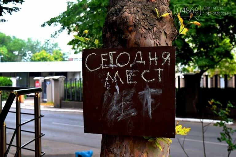 Черноморск в ожидании «цунами», фото-5