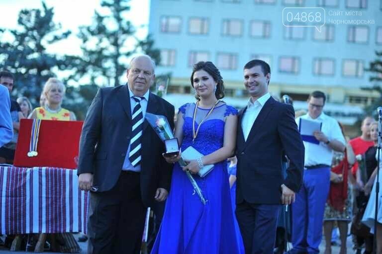 «Прощай, школа!»: в Черноморске прошёл Праздник выпускников, фото-27