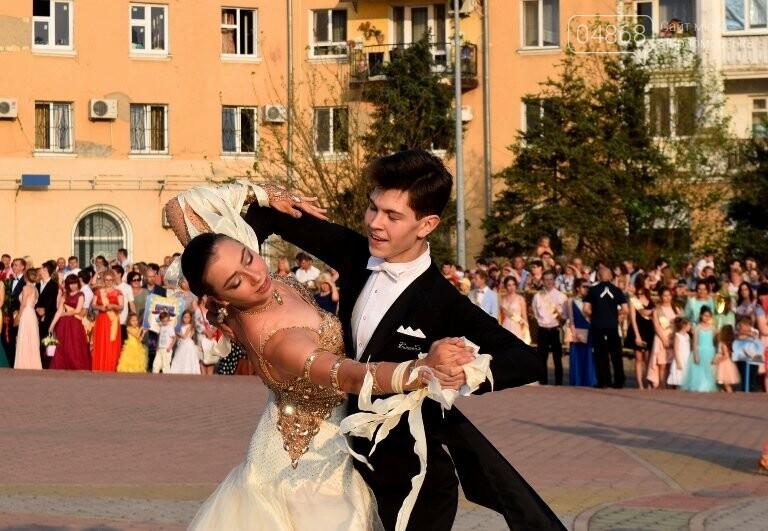 «Прощай, школа!»: в Черноморске прошёл Праздник выпускников, фото-10