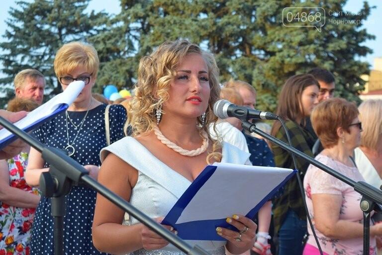 «Прощай, школа!»: в Черноморске прошёл Праздник выпускников, фото-13