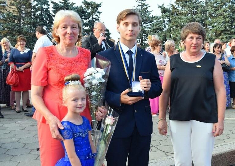 «Прощай, школа!»: в Черноморске прошёл Праздник выпускников, фото-35