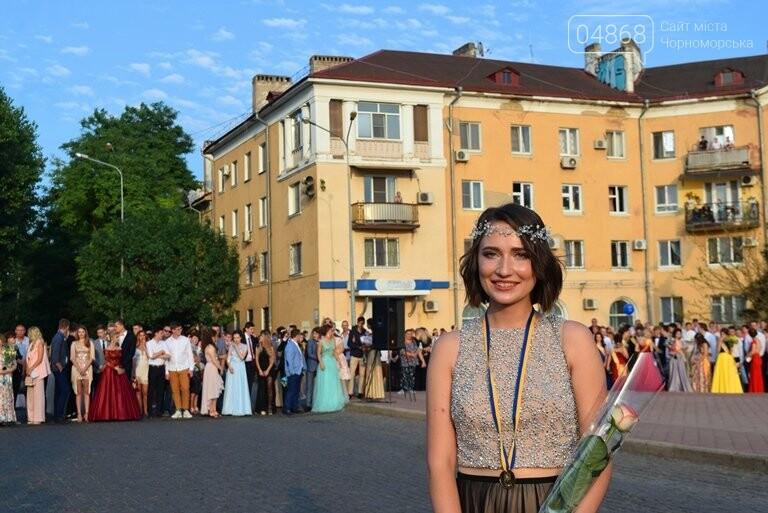 «Прощай, школа!»: в Черноморске прошёл Праздник выпускников, фото-32