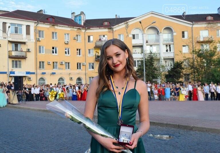 «Прощай, школа!»: в Черноморске прошёл Праздник выпускников, фото-29