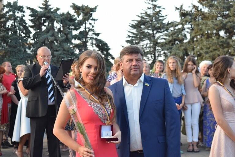 «Прощай, школа!»: в Черноморске прошёл Праздник выпускников, фото-38