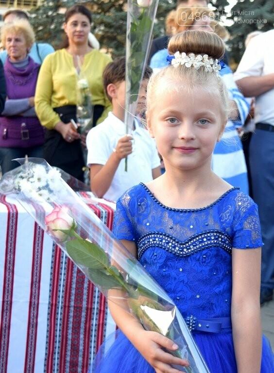 «Прощай, школа!»: в Черноморске прошёл Праздник выпускников, фото-56