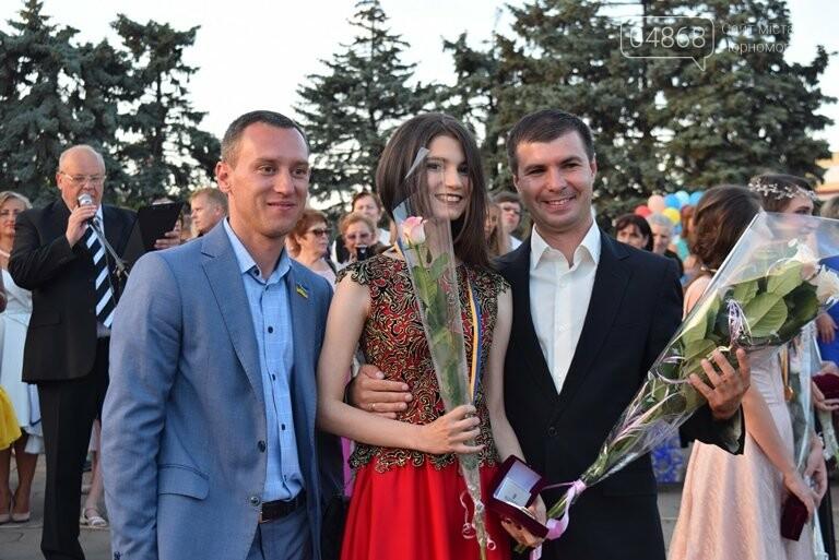 «Прощай, школа!»: в Черноморске прошёл Праздник выпускников, фото-41