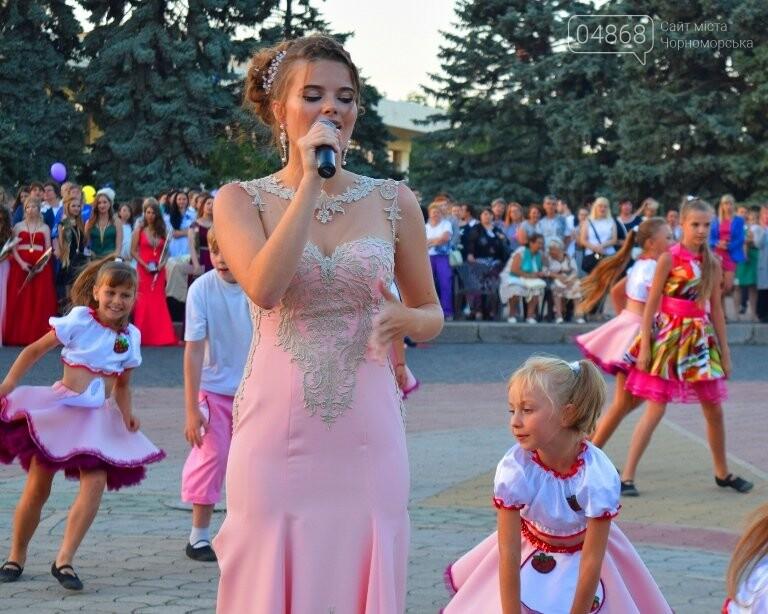 «Прощай, школа!»: в Черноморске прошёл Праздник выпускников, фото-12