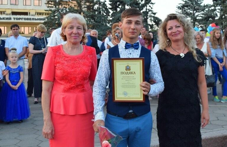 «Прощай, школа!»: в Черноморске прошёл Праздник выпускников, фото-8
