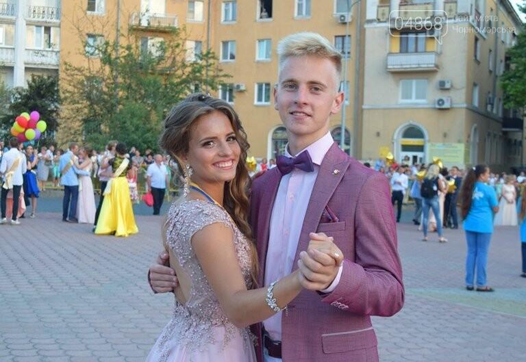 «Прощай, школа!»: в Черноморске прошёл Праздник выпускников, фото-17