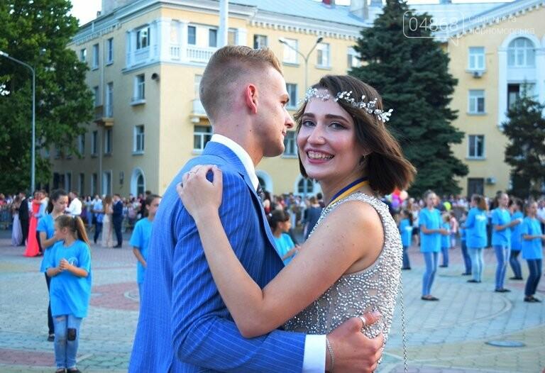 «Прощай, школа!»: в Черноморске прошёл Праздник выпускников, фото-45