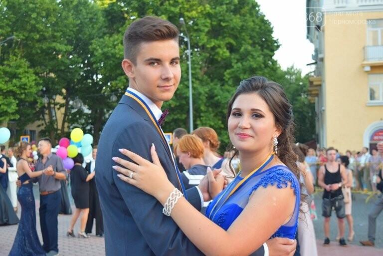 «Прощай, школа!»: в Черноморске прошёл Праздник выпускников, фото-46