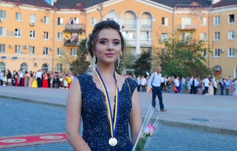 «Прощай, школа!»: в Черноморске прошёл Праздник выпускников, фото-47
