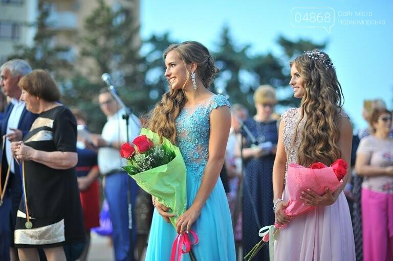 «Прощай, школа!»: в Черноморске прошёл Праздник выпускников, фото-48
