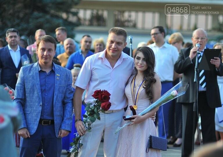 «Прощай, школа!»: в Черноморске прошёл Праздник выпускников, фото-19