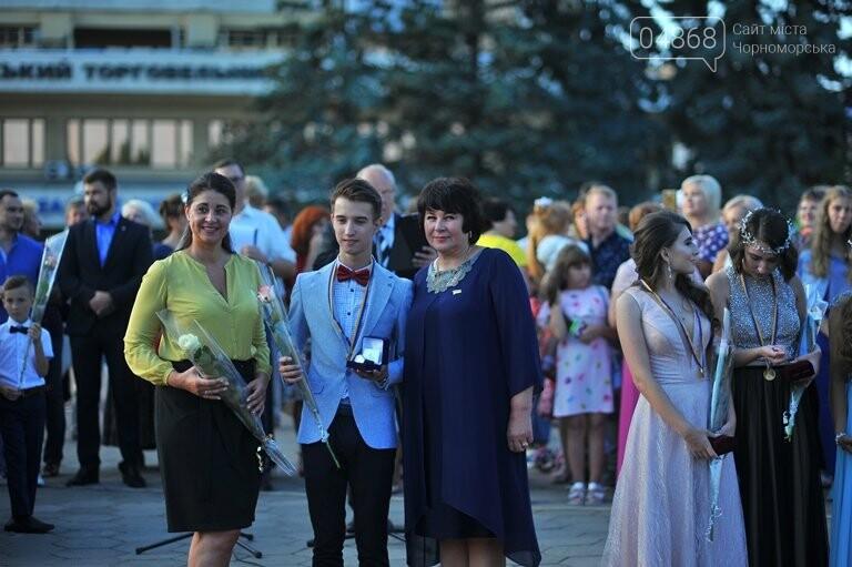 «Прощай, школа!»: в Черноморске прошёл Праздник выпускников, фото-16