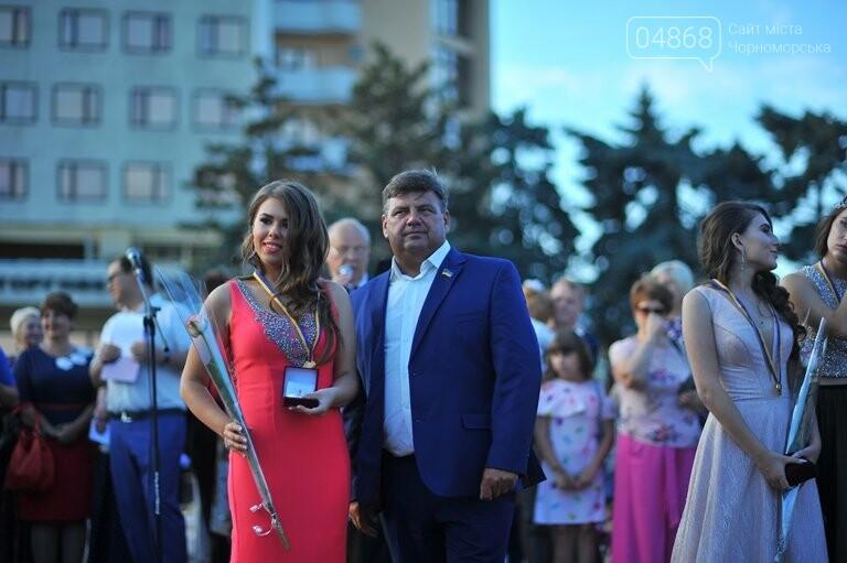 «Прощай, школа!»: в Черноморске прошёл Праздник выпускников, фото-50