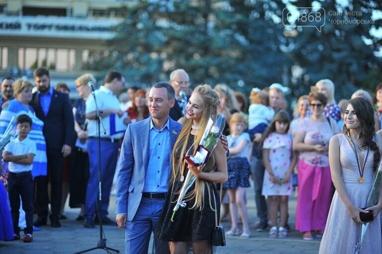 «Прощай, школа!»: в Черноморске прошёл Праздник выпускников, фото-26