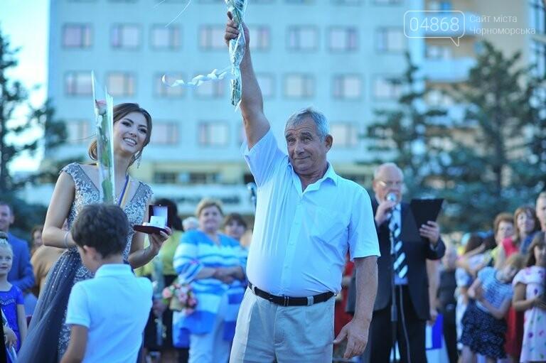 «Прощай, школа!»: в Черноморске прошёл Праздник выпускников, фото-53