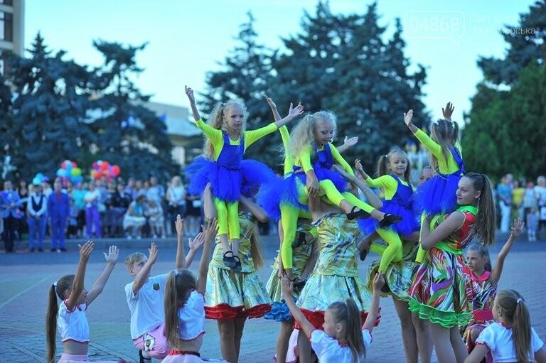«Прощай, школа!»: в Черноморске прошёл Праздник выпускников, фото-14