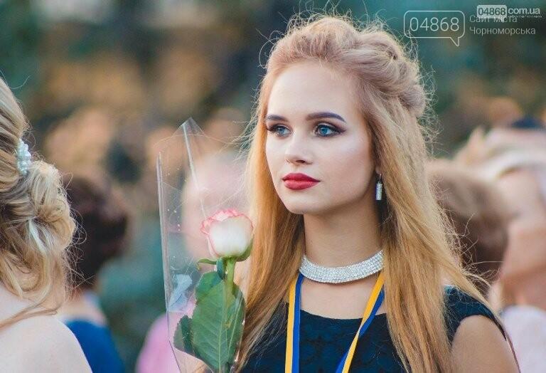 «Прощай, школа!»: в Черноморске прошёл Праздник выпускников, фото-2