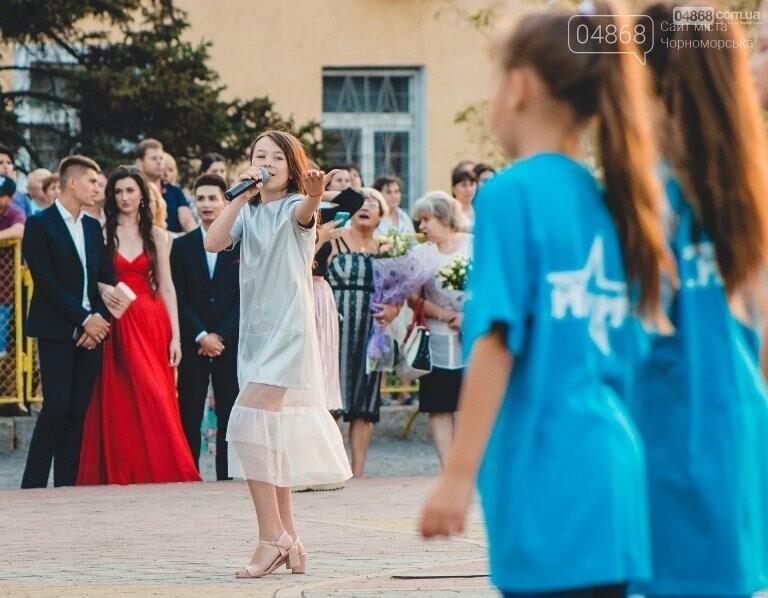 «Прощай, школа!»: в Черноморске прошёл Праздник выпускников, фото-11