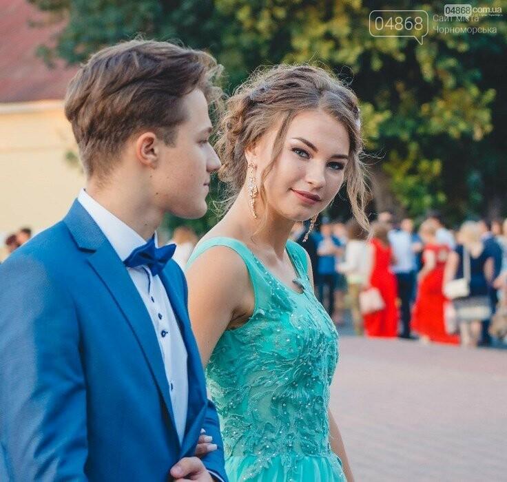 «Прощай, школа!»: в Черноморске прошёл Праздник выпускников, фото-22