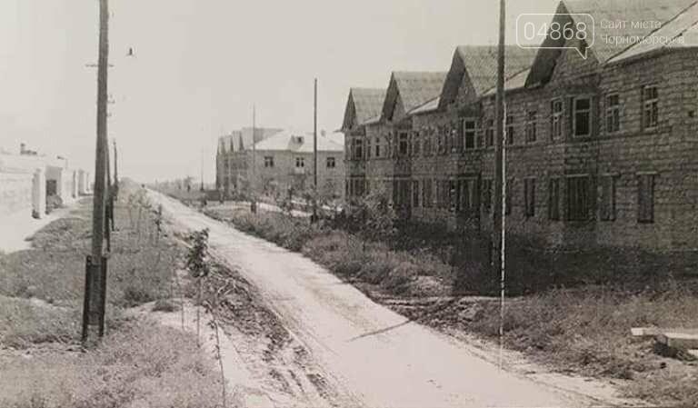 История Черноморска: как Строительная стала улицей Хантадзе, фото-1