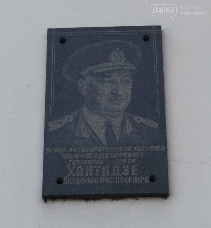История Черноморска: как Строительная стала улицей Хантадзе, фото-3
