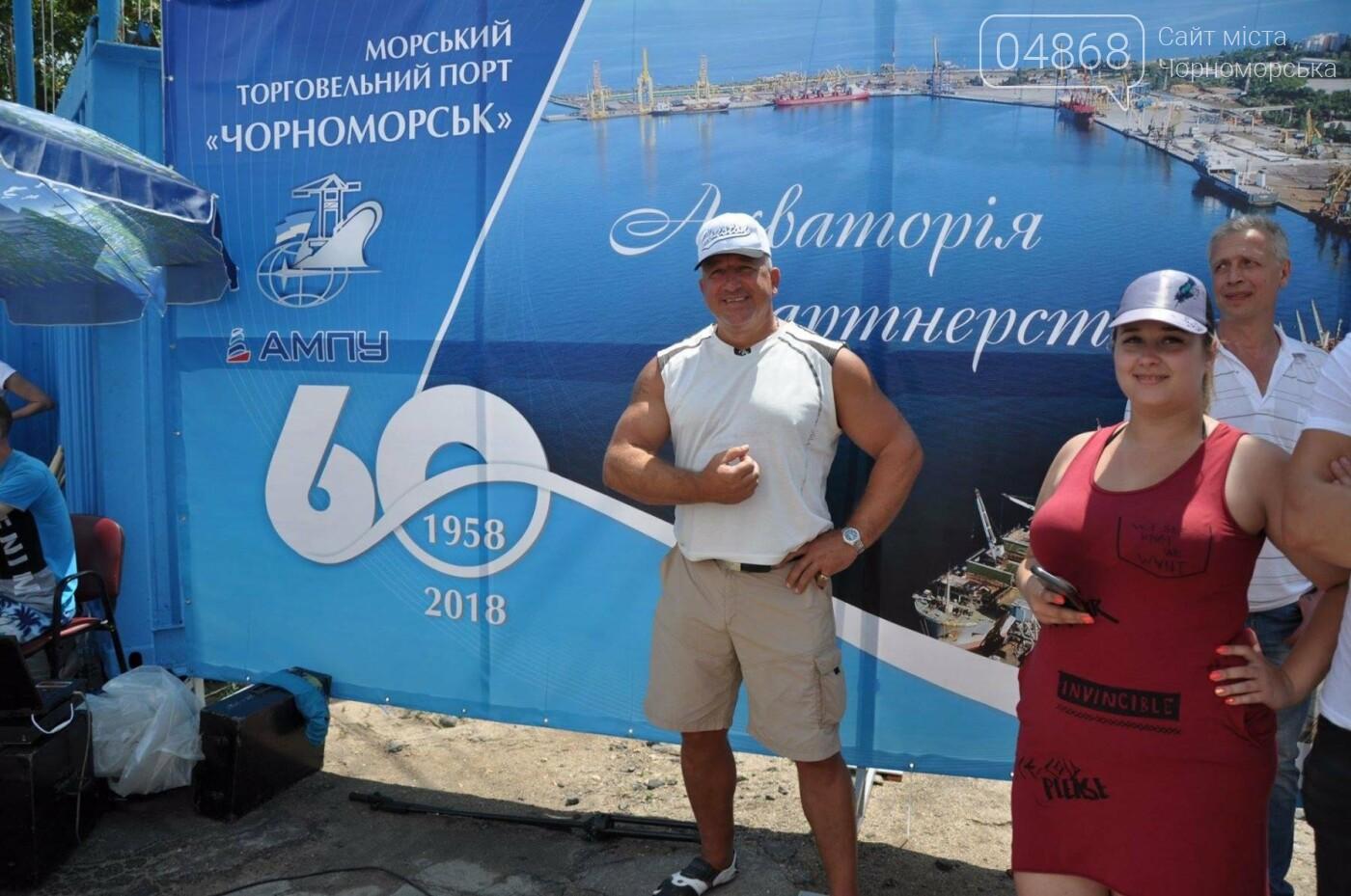 «Слава труда»: портовики Черноморска отметили профессиональный праздник яркими спортивными сражениями, фото-5