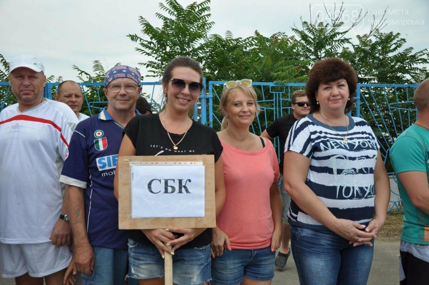 «Слава труда»: портовики Черноморска отметили профессиональный праздник яркими спортивными сражениями, фото-10