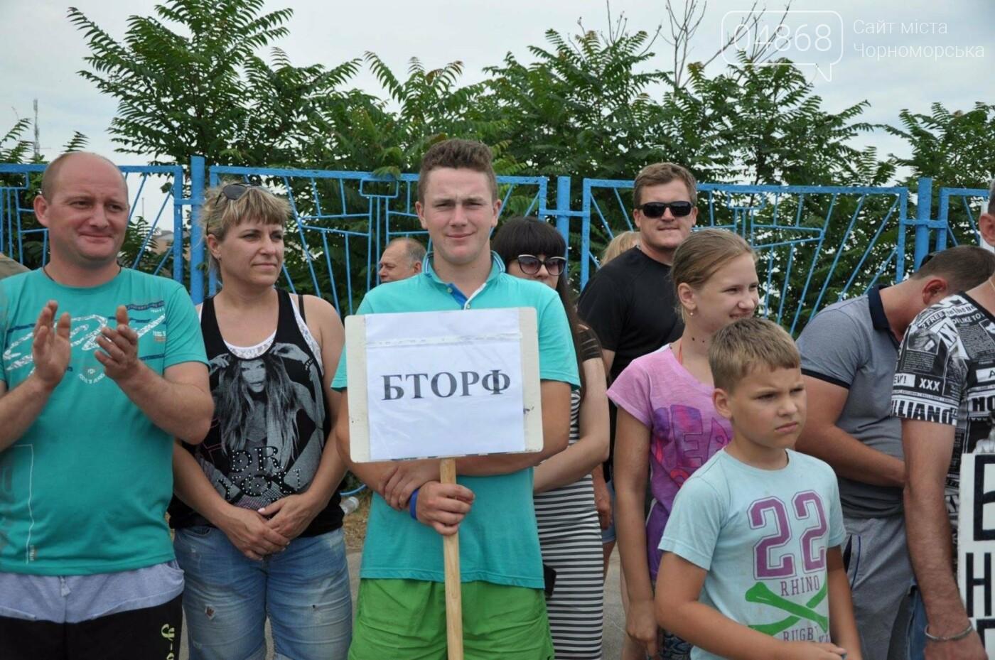 «Слава труда»: портовики Черноморска отметили профессиональный праздник яркими спортивными сражениями, фото-21