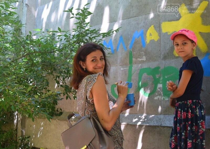 Драйв творчества: «Art weekend» подарил Черноморску новый мурал, а участникам проекта – отличное настроение, фото-23