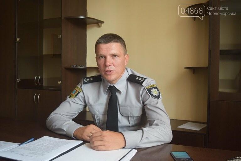 Новый начальник полиции Черноморска молод, настроен решительно и не смотрит телевизор , фото-3