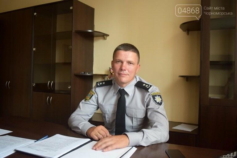 Новый начальник полиции Черноморска молод, настроен решительно и не смотрит телевизор , фото-1