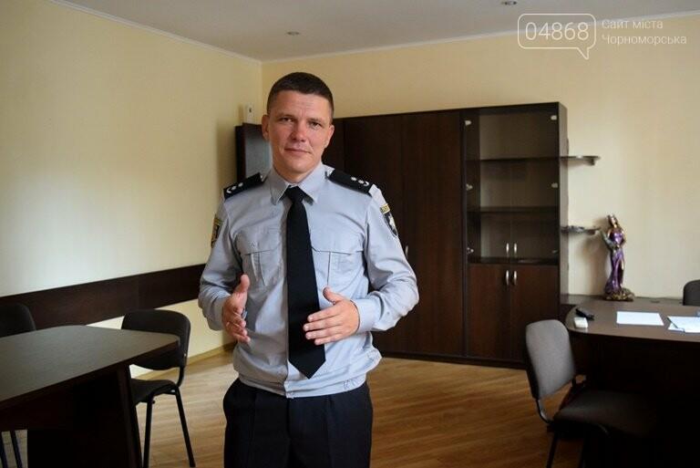 Новый начальник полиции Черноморска молод, настроен решительно и не смотрит телевизор , фото-5