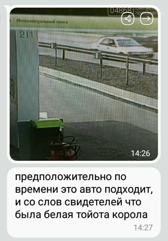 Жителей Черноморска просят помочь в розыске водителя машины, скрывшегося с места аварии, фото-2