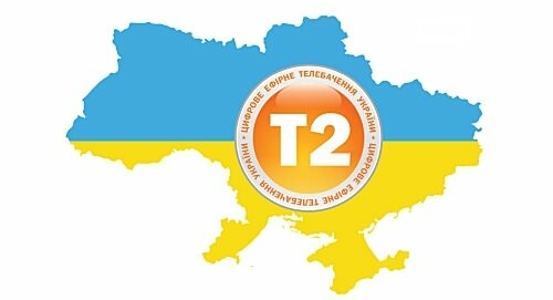 С аналога на цифру: что нужно знать телезрителям Черноморска, фото-1