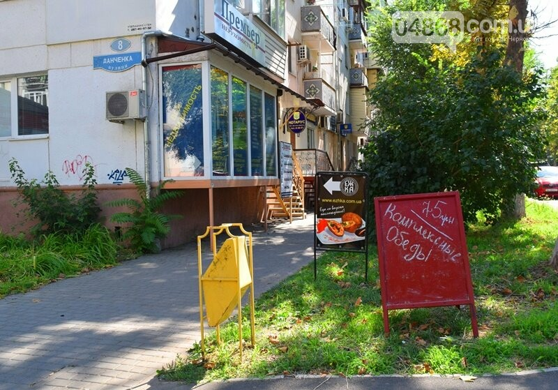 «Закон не для всех»: о «мимоходах» на улицах Черноморска, фото-1