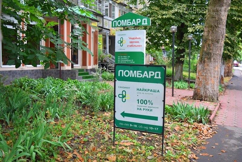 «Закон не для всех»: о «мимоходах» на улицах Черноморска, фото-3