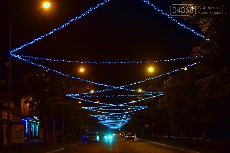 «Огни ночного города»: в Черноморске появилась новая иллюминация, фото-1