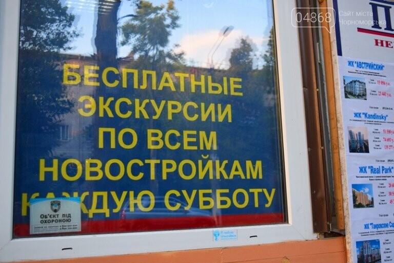 Первые выходные августа в Черноморске: юбилей порта, концерты звёзд, выставки и фейерверк, фото-17