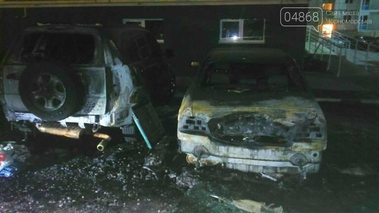 Происшествия в Черноморске: сводка за период с 30 июля по 6 августа 2018 года, фото-2