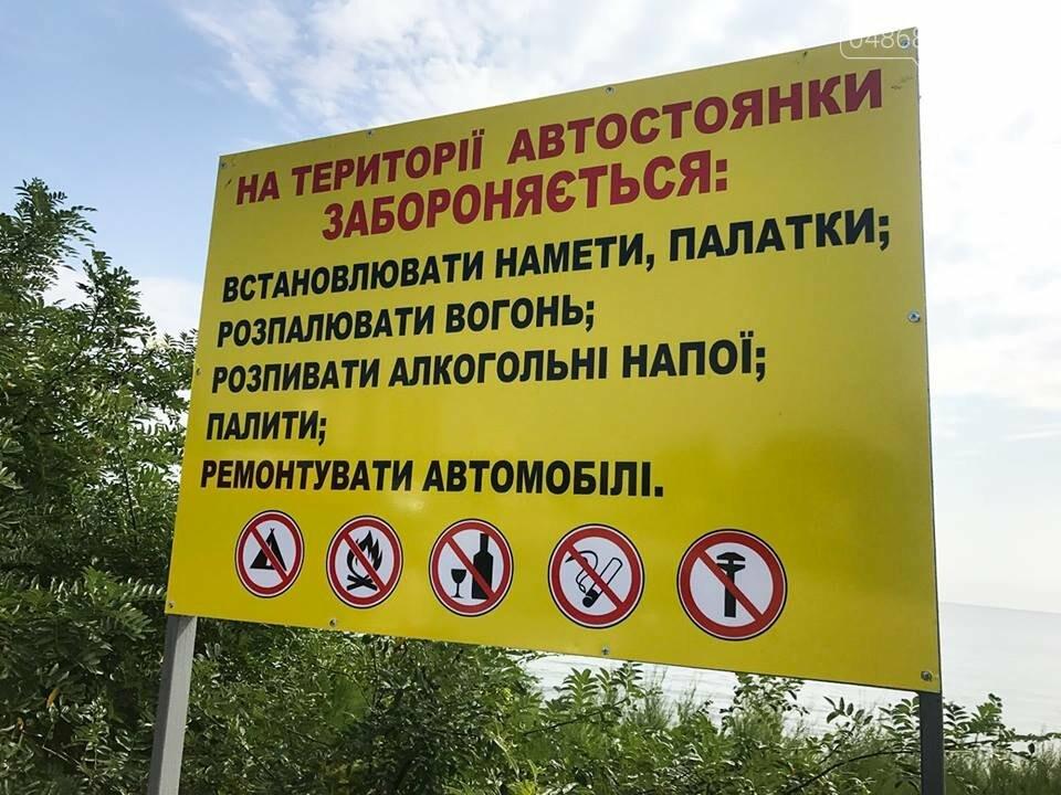Ликвидация палаточного городка на побережье Черноморска. Возвращение «дикарей». , фото-12