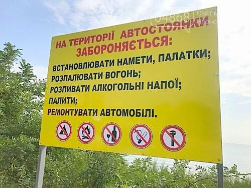 Ликвидация палаточного городка на побережье Черноморска. Возвращение «дикарей». , фото-2