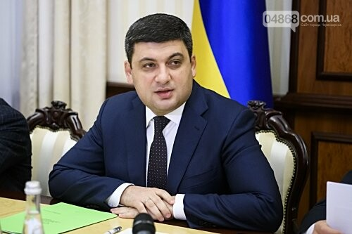 Владимир Гройсман: Украинцы получают больше 8000 гривен, фото-1