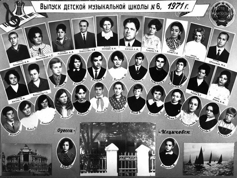 В Черноморске откроют памятник легендарному первому директору Школы искусств Льву Нагаеву, фото-8