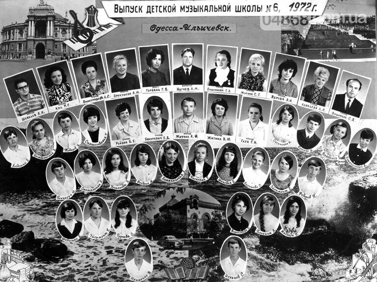 В Черноморске откроют памятник легендарному первому директору Школы искусств Льву Нагаеву, фото-12